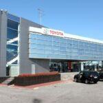 Салон по продаже и техническому обслуживанию автомобилей Тойота и Лексус