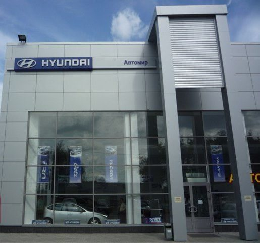 Торгово-сервисный комплекс по продаже и обслуживанию автомобилей Хендэ и Ниссан расположенных