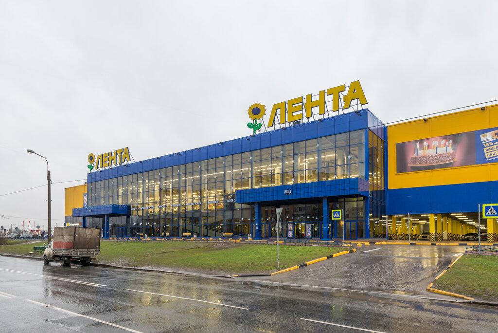Торговый комплекс Лента