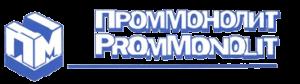 Проммонолит