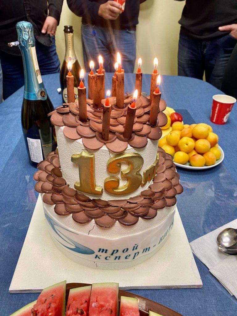 День Рождения компании!